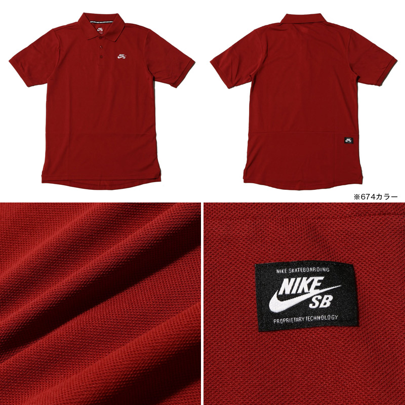 NIKE SB DRI-FIT PIQUE S/S POLO (Nike SB dry fit pique shoot Sleeve Polo) 5 deployment 16 FA-I