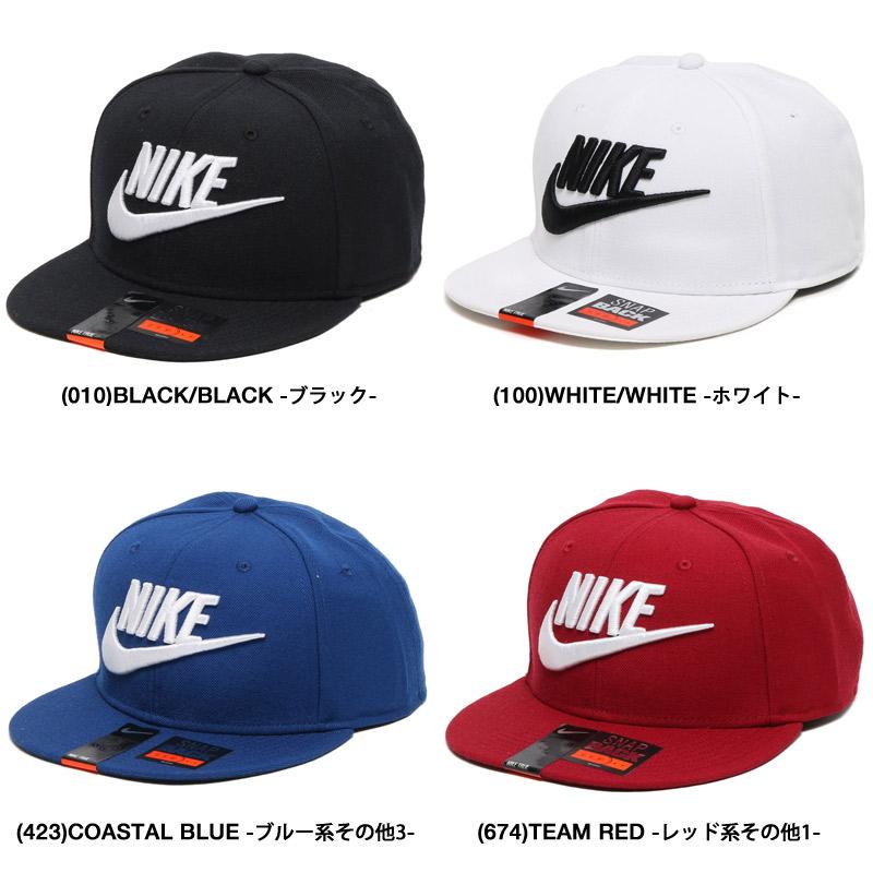 2c4fd05098e919 ... NIKE FUTURA TRUE SNAPBACK (Nike future toe roux snapback) four colors  development 17SP- ...