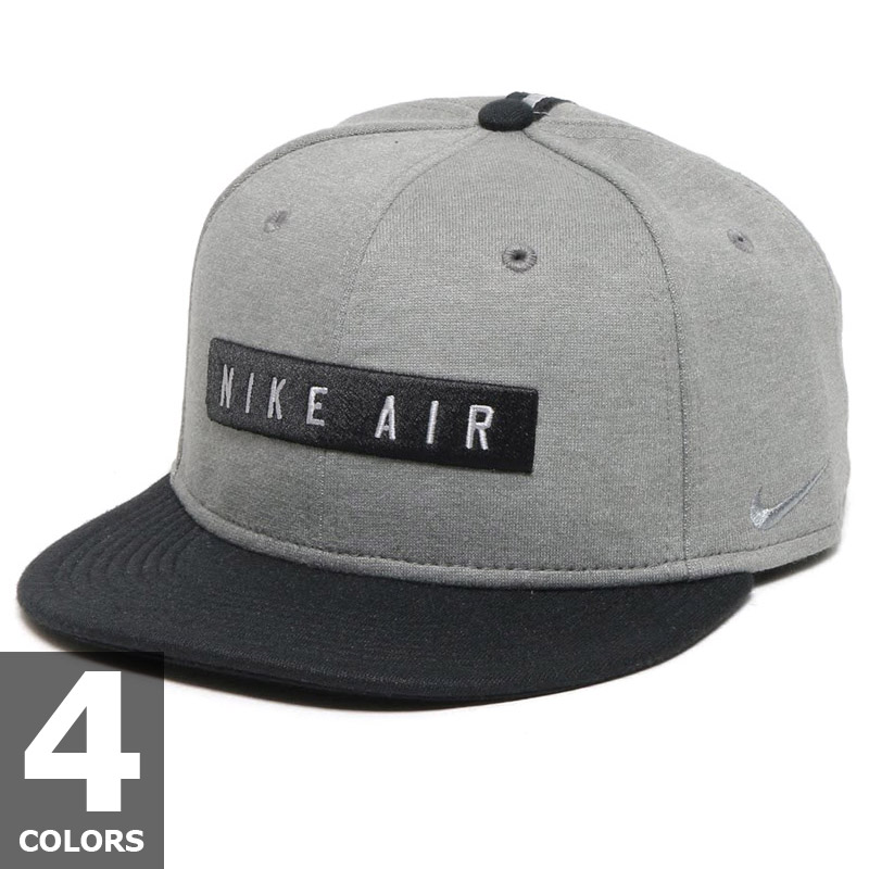 Marathon time store all points up to 20 times! NIKE AIR 92 TRUE CAP Nike Air 92 true 4-color development 16 HO-I