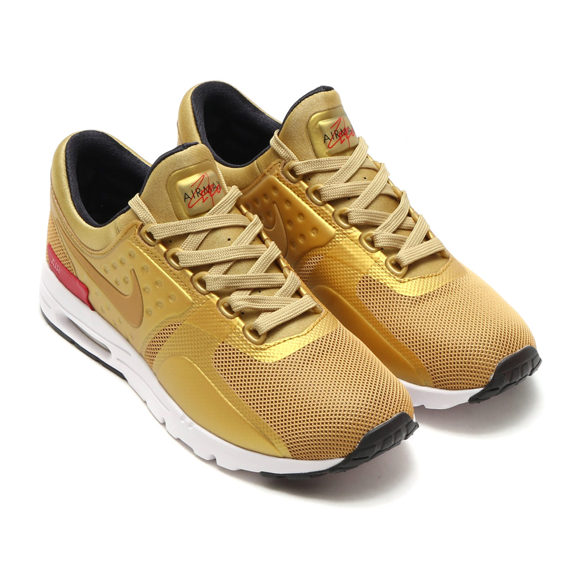 Other AIR MAX (Air Max) is this
