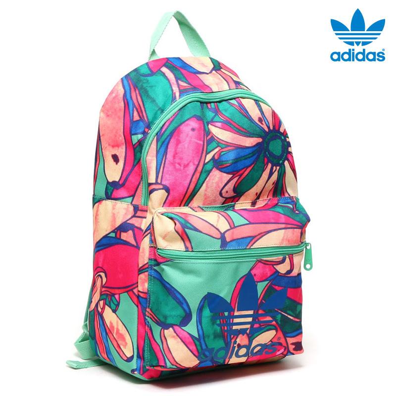 2a9cdd724a487 adidas Originals BACKPACK CLASSIC BANANAS (the classic adidas originals  backpack banana) MULTI 16SS-