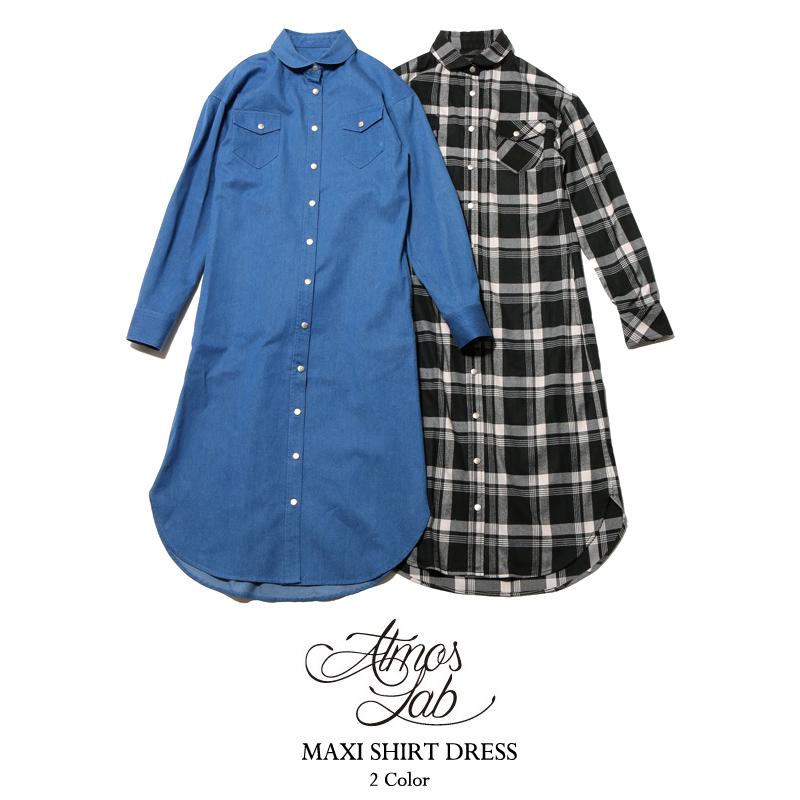 ATMOS LAB MAXI SHIRT DRESS(アトモス ラボ マキシ シャツ ドレス)2色展開【レディース シャツ ワンピース】16SS-I