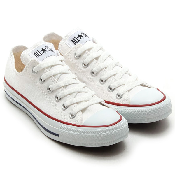 converse all star shoes price in philippines