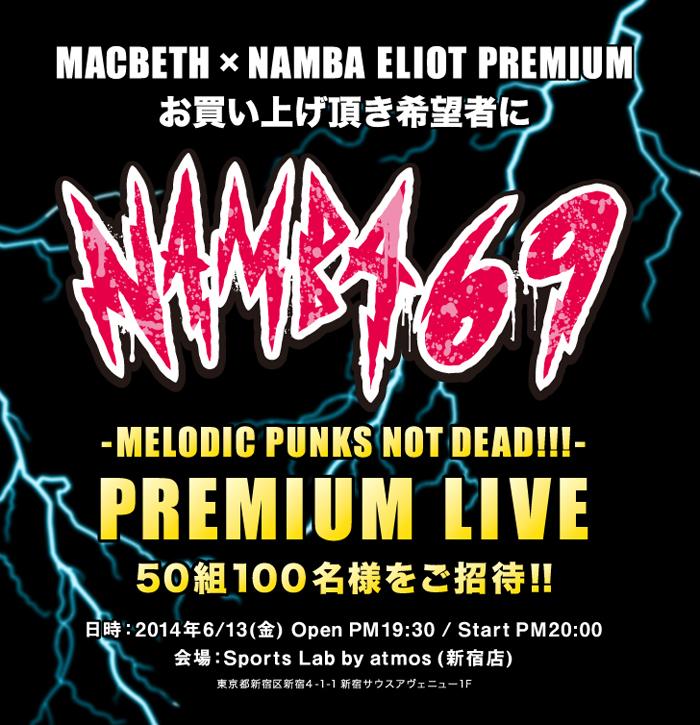 MACBETH×AKIHIRO NAMBA ELIOTE PREMIUM (마크베스×난바 아키라호엘리엇 프리미엄) NAMBA STUDIO PROJECT(MEDIUM WAXED SUEDE) 14 SS-S