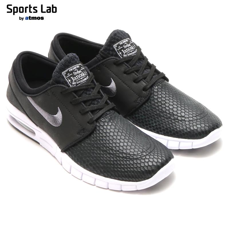 atmos-tokyo  NIKE STEFAN JANOSKI MAX L (max Nike Stefan janoski leather)  BLACK DARK GREY-WHITE 16SP-I  453fe5a53