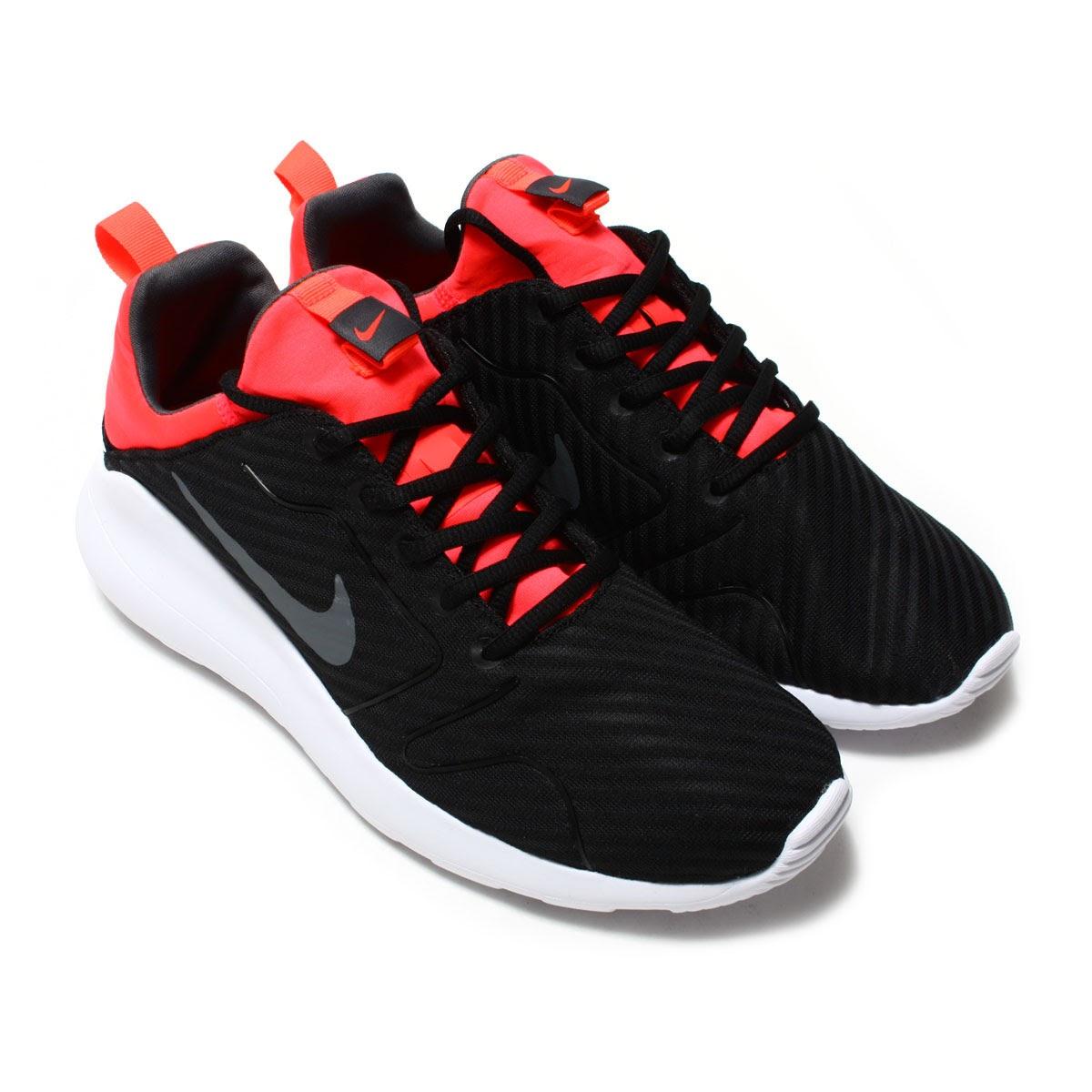Nike Mens Kaishi 2.0 SE Shoes Footwear