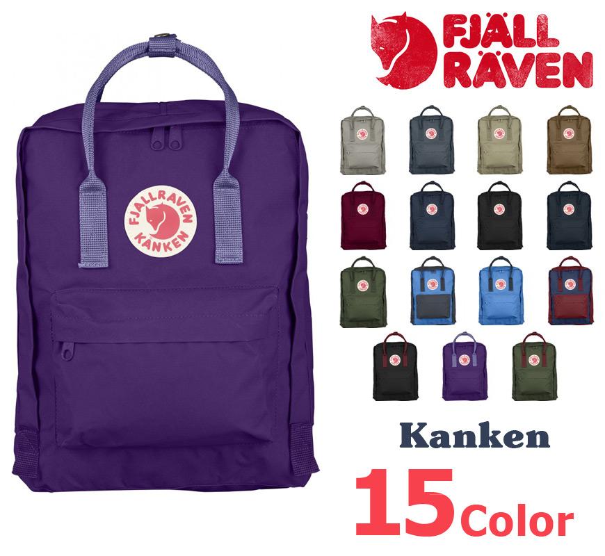 【エントリーで全品10倍】FJALLRAVEN kanken(フェールラーベン カンケン)15色展開【メンズ レディース バッグ リュック】16FW-I