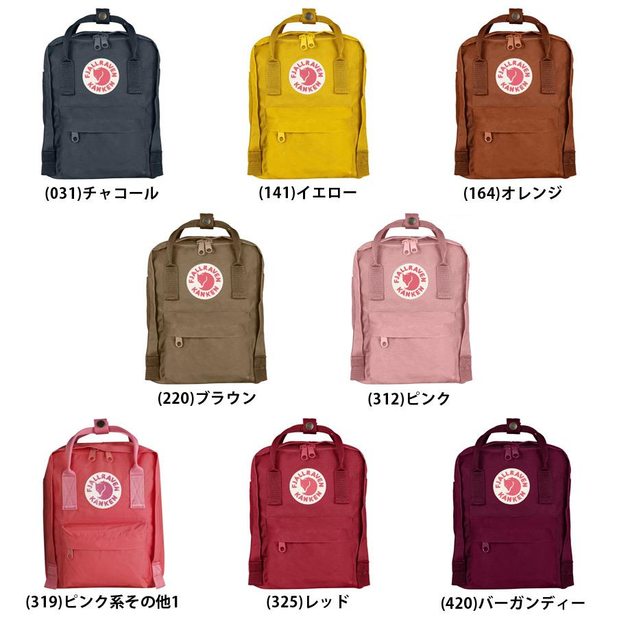 807c07361e32 Where To Buy Kanken Bag In Tokyo