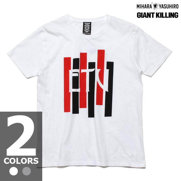 GIANT KILLING×MIHARAYASUHIRO GK ETU T-SHIRT (쟈이안트키링×미하라야스히로GK ETU T셔츠) 2색전개 14 SS-S