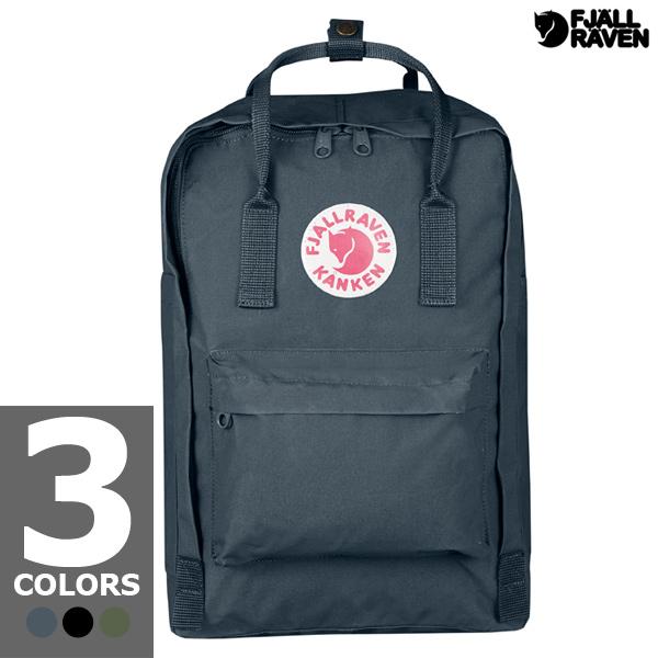 FJALL RAVEN KANKEN LAPTOP 15(フェールラーベン カンケン ラップトップ 15)3色展開15SS-I