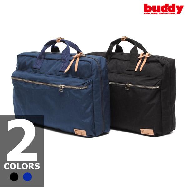 Buddy 2way Fang Bag 2 Way Color