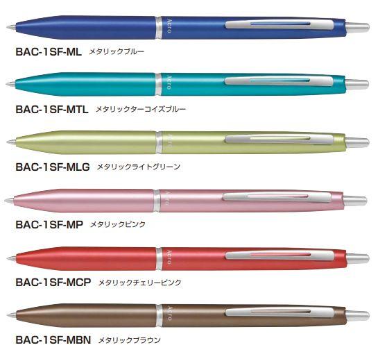 ビジネスやフォーマルに合うデザインのアクロボール 名前入れ(レーザー彫刻)無料パイロット アクロ1000 油性ボールペン 0.7mmPILOT Acro 1000 0.7mm