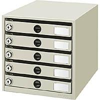 鍵付きレターケースレターガード 5段コクヨLC-K5M