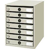 鍵付きレターケースレターガード 7段コクヨLC-K7M