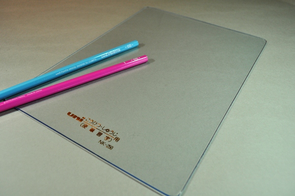 硬筆習字用下敷き SALE開催中 人気 おすすめ 三菱鉛筆 NK-250