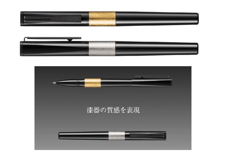 "Rollerball ""ZOOM rhyme chopsticks Ying Hashi"""