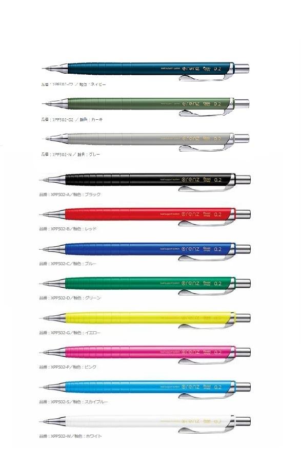 即納最大半額 細さ0.2mmのシャープペンシル ペンテル orenz シャープペンシル 0.2mm オレンズ 安売り