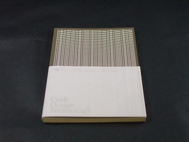 CDT notes A5 dark gray Craft Design Technology