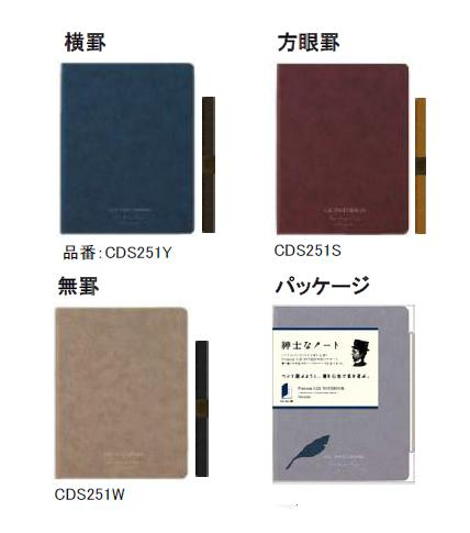 APICA Premium C.D. NOTEBOOK Hardcover Color Cover A5 Size APICA 프리미엄 C.D. 노트북 하드 커버 컬러 커버 A5