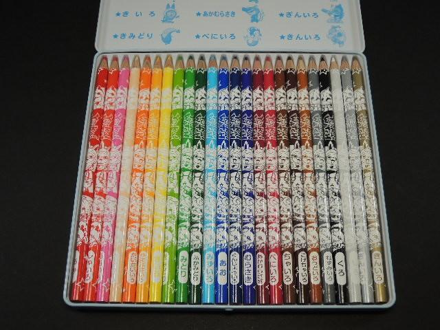 楽天市場妖怪ウォッチa柄24色 色鉛筆 2016年あっとエヌn