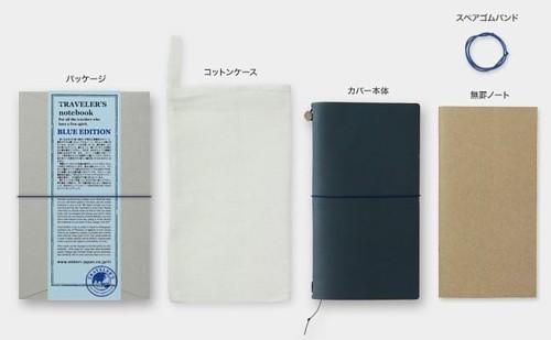 TRAVELERS notebook 트래블러 스 노트 한정판 블루 에디션