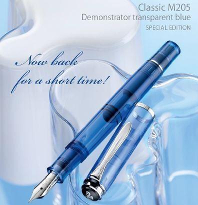 Pelikan M205 FPペリカン デモンストレーター万年筆【限定ブルー】02P05Nov16