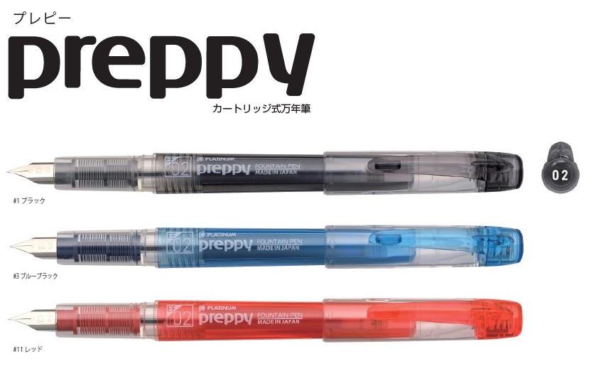 楽天市場 プラチナ preppy プレピー万年筆 0 2mm 透明カラー軸 あっ