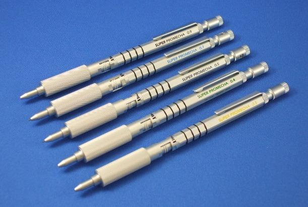 ATN Nagasaka Ltd Rakuten Global Market Drafting Pencils Auto - Drafting pencil