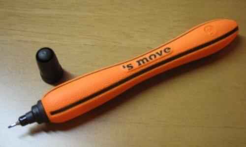 's move the elastic writer スムーブイラスティックライター