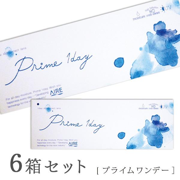 【送料無料】プライムワンデー 6箱 1日終日装用タイプ(30枚入)株式会社アイレ
