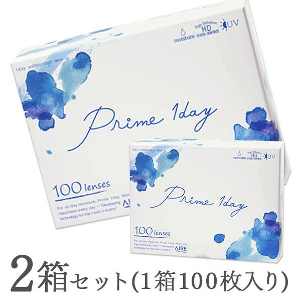 【送料無料】プライムワンデー 100枚入り 2箱セット 1日終日装用タイプ 株式会社アイレ