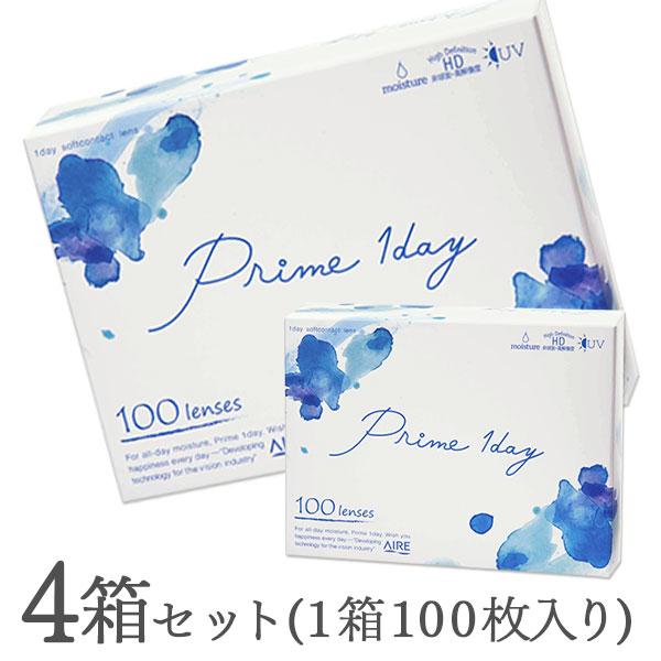 【送料無料】プライムワンデー 100枚入り 4箱セット 1日終日装用タイプ 株式会社アイレ