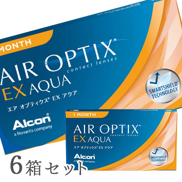 【送料無料】エアオプティクスEXアクア(O2オプティクス)6箱(1箱3枚入り) 使い捨てコンタクトレンズ 1ヶ月交換終日装用タイプ(チバビジョン / O2オプティクス / o2 optix)
