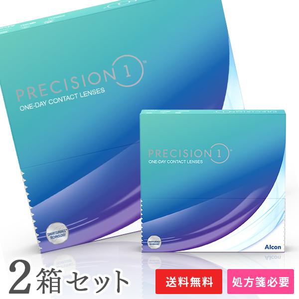 簡単便利なコンタクトショップ 70%OFFアウトレット 送料無料 プレシジョンワン 90枚入 2箱セット 両眼3ヶ月分 ワンデー アルコン 1日交換 Alcon コンタクトレンズ ファクトリーアウトレット PRECISION1 1day