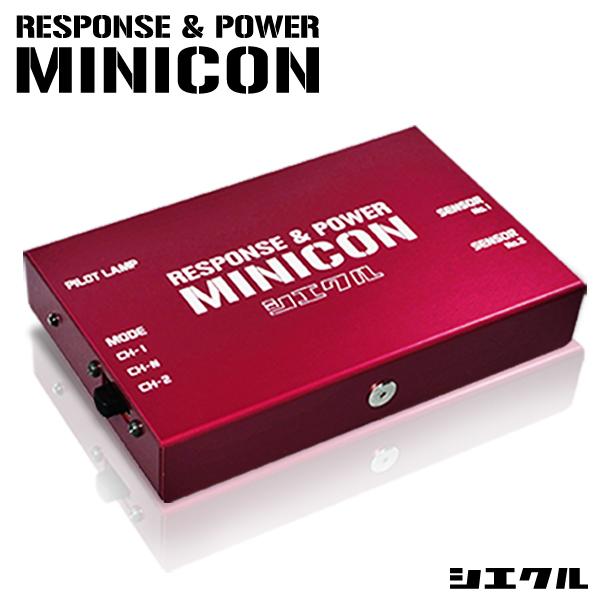 今ならP5倍 シエクル ミニコン MC-S15W 2020年2月10日新発売 送料無料