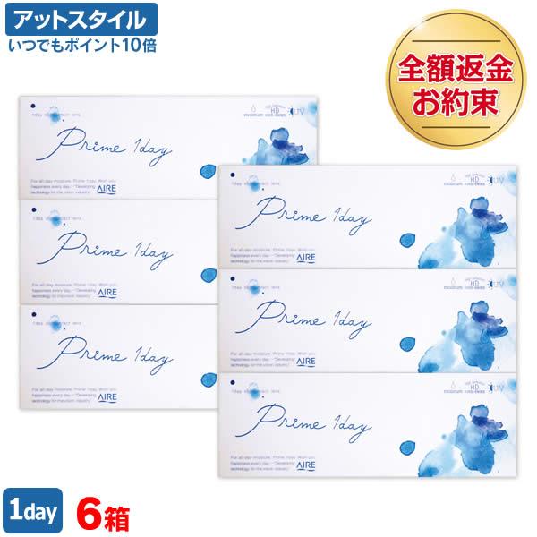 【送料無料】プライムワンデー 6箱セット (1箱30枚入) Prime 1day 1日使い捨てコンタクトレンズ アイレ