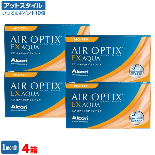 【送料無料】エアオプティクスEXアクア 4箱【1ヶ月交換終日装用タイプ】(アルコン / チバビジョン / 1箱3枚入り)