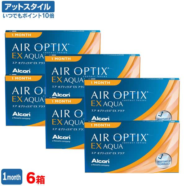 【送料無料】エアオプティクスEXアクア 6箱【1ヶ月交換終日装用タイプ】(アルコン / チバビジョン / 1箱3枚入り)