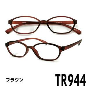 @styleオリジナルメガネフレームTR944 ブラウン★度入り眼鏡レンズ付き★フレーム・レンズ・ケース・メガネ拭き 4点セット(めがね / 通販)TR944-BR