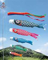 鯉のぼり☆★「友禅鯉」 4M 6点セット【徳永鯉】