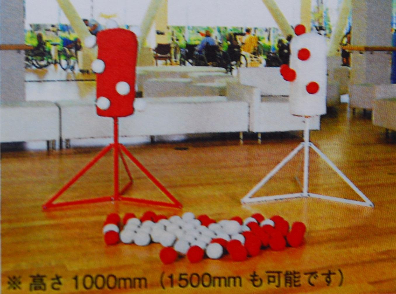 ☆紅白くっつきボール台セット(ボール付)