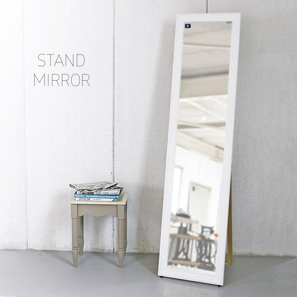シルエットミラー スタンドミラー 全身鏡 ミラー 鏡 姿見 立て鏡 立て ディスプレイ インテリア おしゃれ リビング家具 寝室 玄関 デザイン カフェ ショップ モデルルーム 新築祝い 一人暮らし 新生活