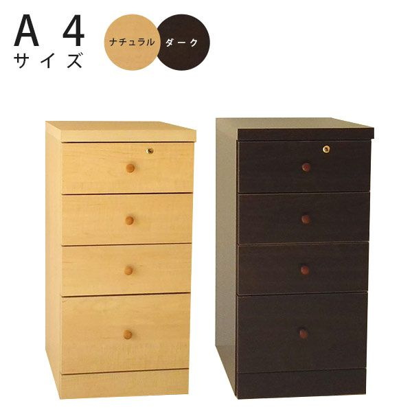 Desk Chest A4 Size Desktop Drawer Manual Of Completed Doents Case Paper Living Storage