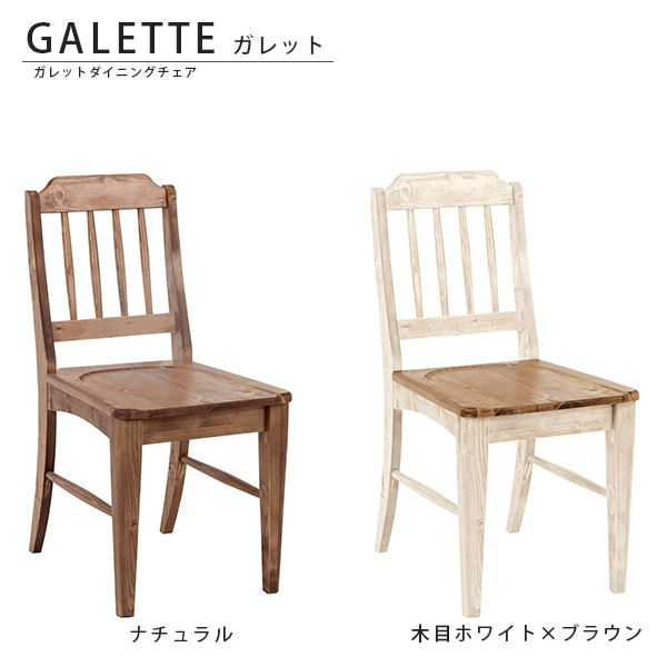 Exceptionnel Dining Chair Nordic Chairs Wood Table Chair Chair Retro Fashion Desk Chair  Nordic Cafe Dining Chair Dining Antique Chair Family Dining Design Natural  French ...