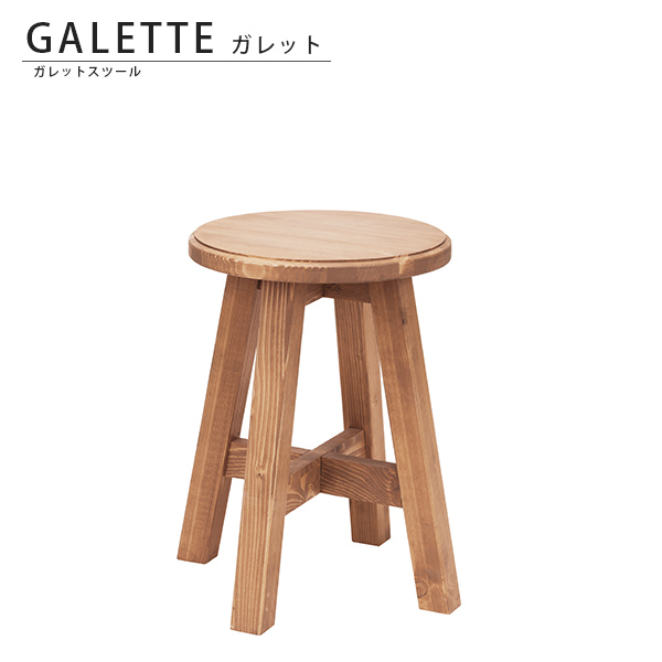 Round Wood Chair Oxobee Com