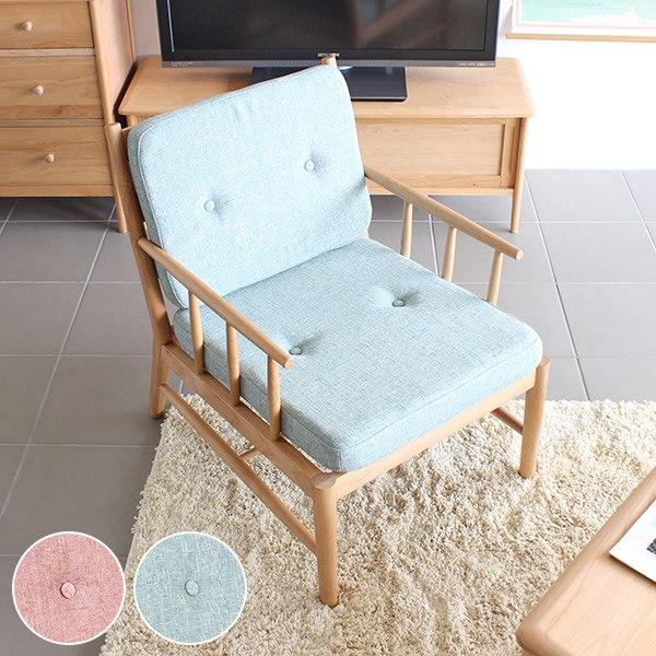 ソファー 一人掛け 一人用 椅子 肘付き椅子 木製 北欧 リビングダイニング ソファー 一人用ソファー 肘掛け ダイニング 天然木 無垢 カフェ風 ファブリック コンパクト 家具 ナチュラル カントリー TERRACE ソファ 1P クッション付き ピンク ブルー