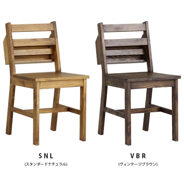 ダイニングチェア 木製 収納付き 食卓椅子 チェア イス ブックラックチェア チェアー デスクチェア PCチェア パソコンチェア 木製椅子 椅子 北欧 カントリー レトロ 収納 ダイニングチェアー 人気 木製チェア おしゃれ いす アンティーク 木 インテリア ディスプレイ