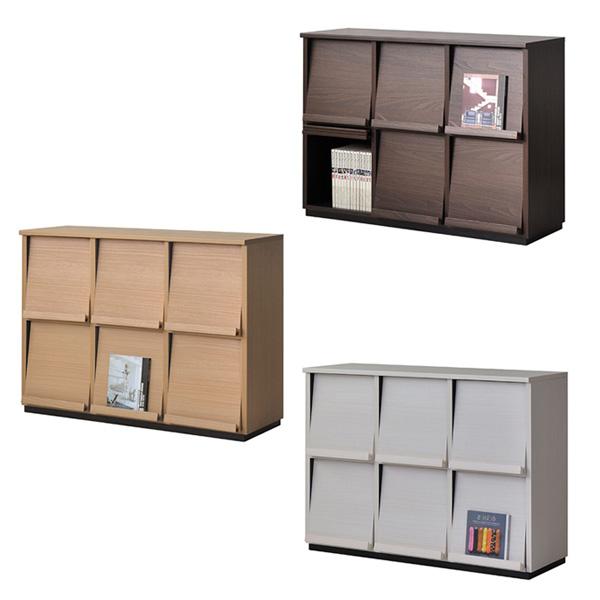 Display Rack Flap Door Magazine Rack Stylish Bookcases With Doors White  Book Shelf White 3 Column ...