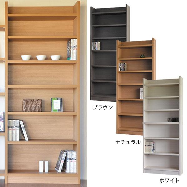 Bookshelf Shelf Flat Screen High Type Wall Storage Documents Shelves  Paperback Manga Bookshelf Display Rack