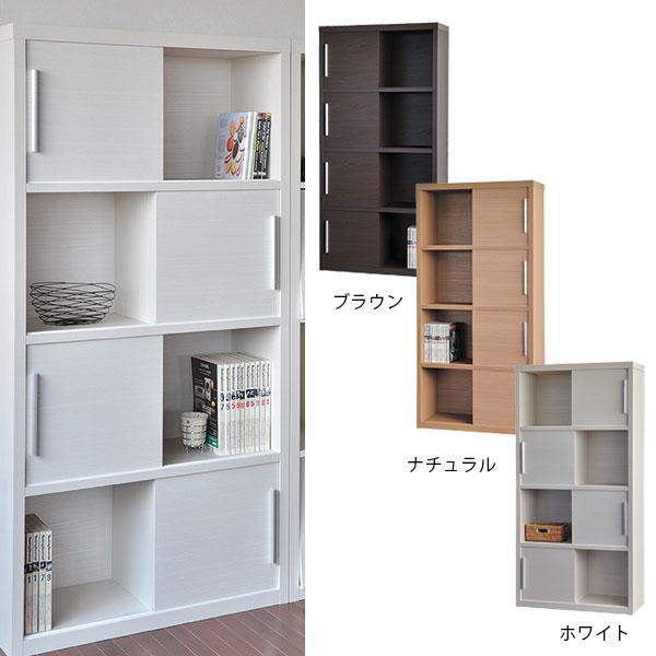 Bookshelf With Doors With Doors Display Rack Flat Screen Cabinet Bookshelf  Fashionable Magazine Multi  ...